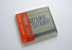 joris voorn future history