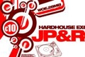 Exclusive Hardhouse in Club Doubler