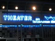 Theater am Tanzbrunnen