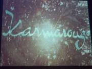 Phonocult, Karmarouge