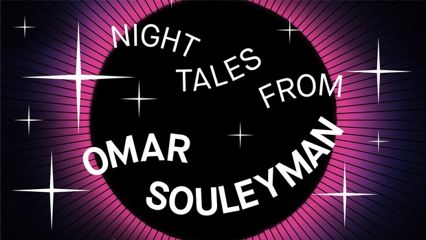Night Tales From Omar Souleyman